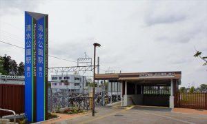 清水公園駅の写真