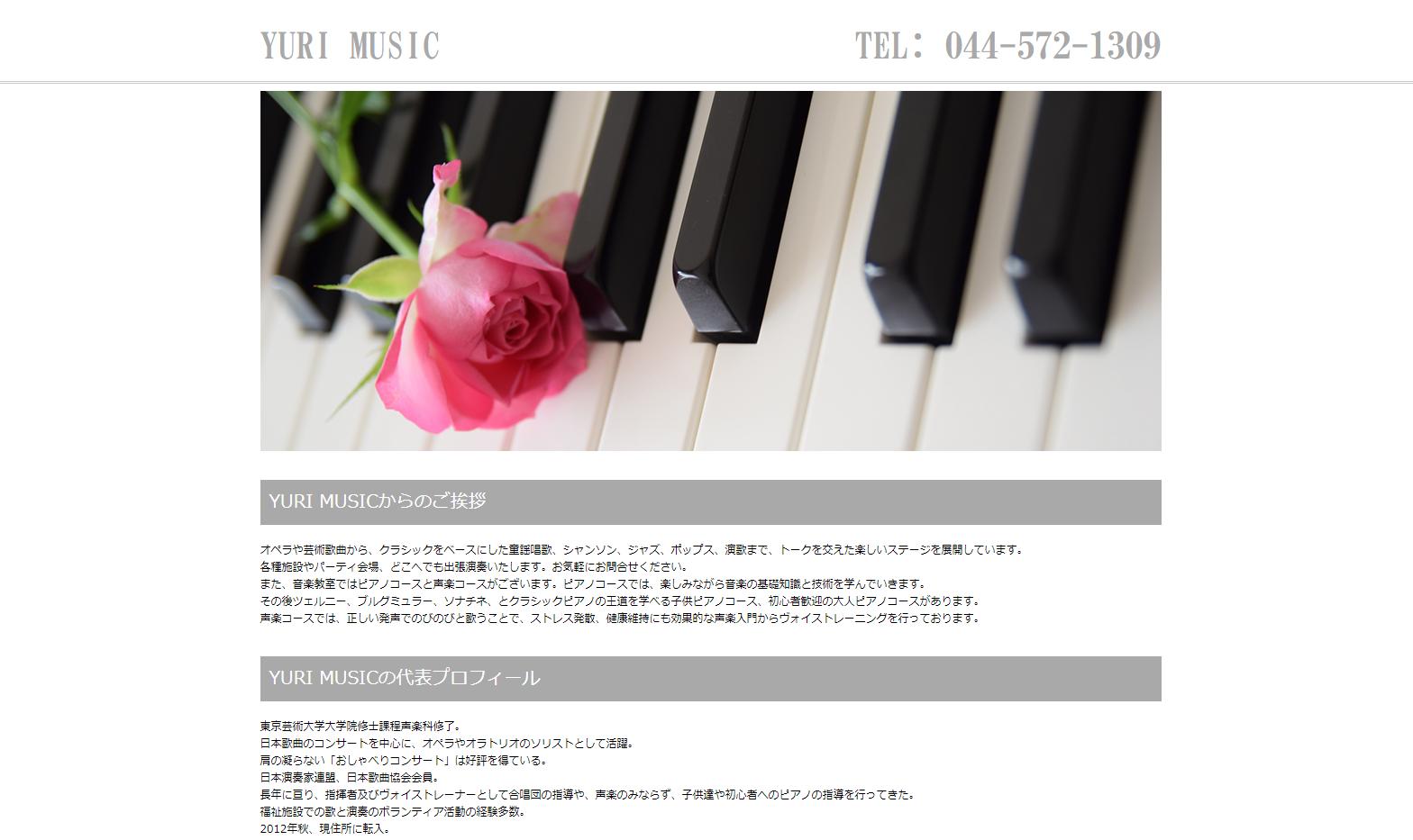 YURI MUSICのサムネイル