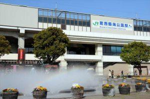葛西臨海公園駅の写真