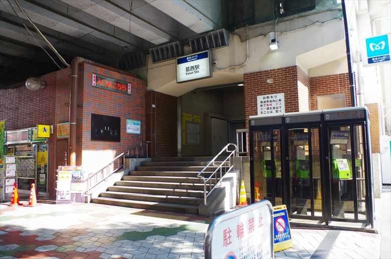 葛西駅の画像