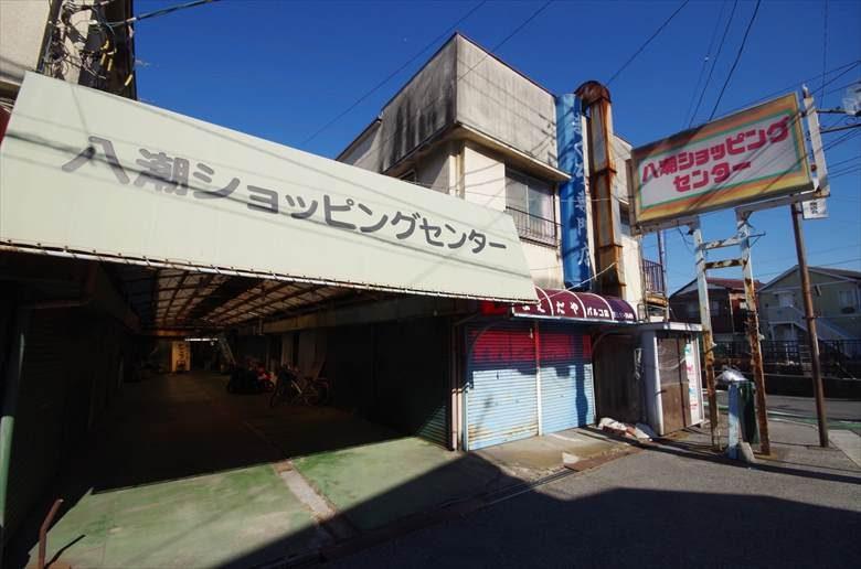 八潮駅近くの画像
