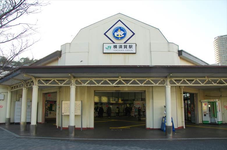 横須賀市の画像