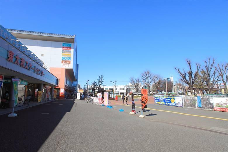 東大和市駅の画像