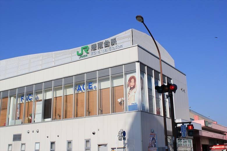 港南台駅の写真