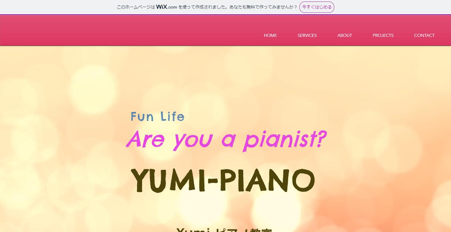 Yumiピアノ教室のサムネイル