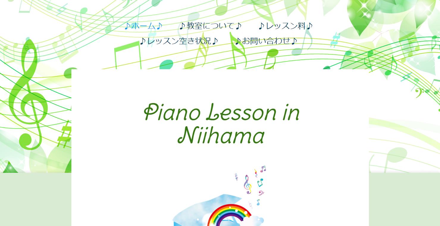 Piano Lesson in Niihamaのサムネイル