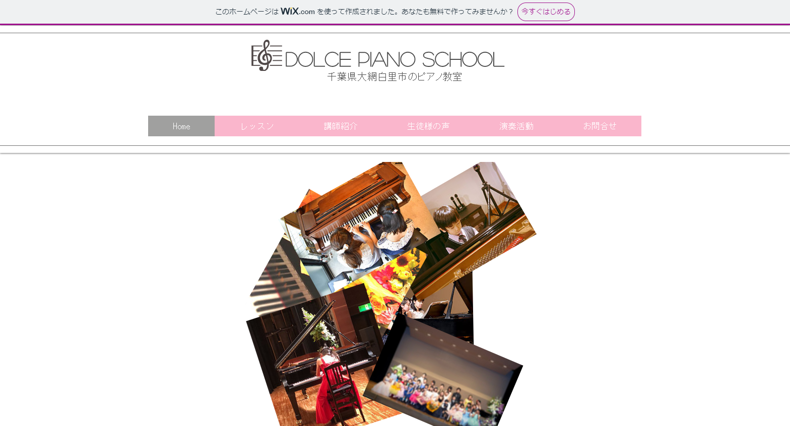 Dolce Piano Shoolのサムネイル