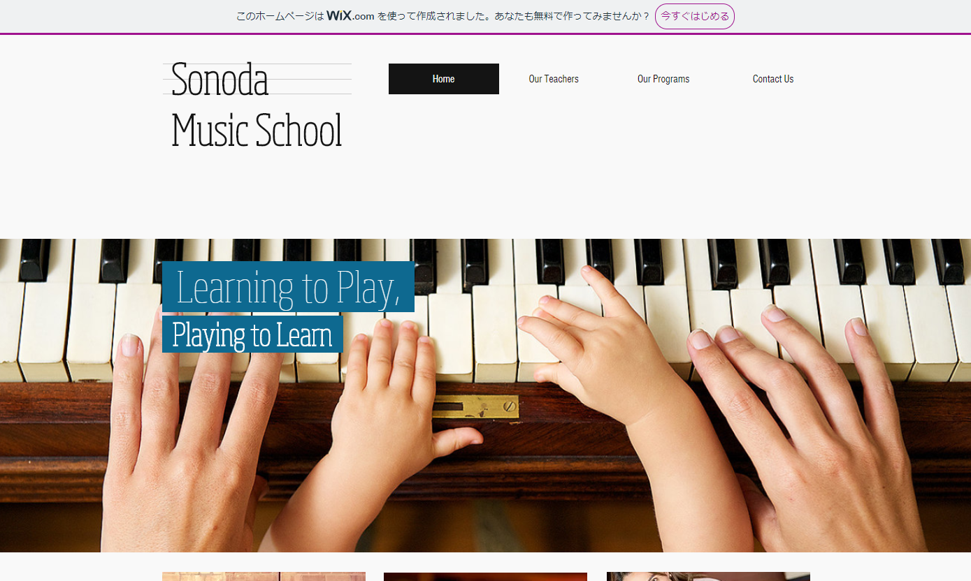 Sonoda Music Schoolのサムネイル