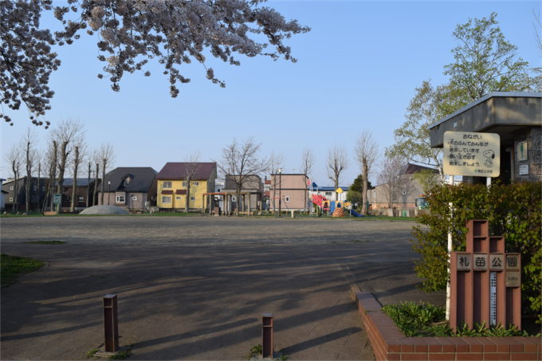 札幌市東区の画像