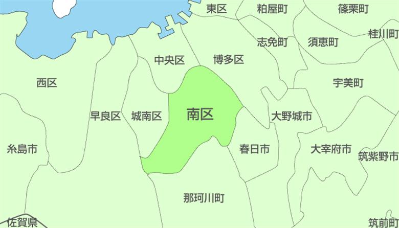 福岡市南区の画像