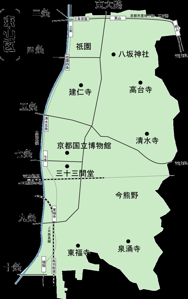 京都市東山区の画像