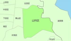 京都市山科区の画像