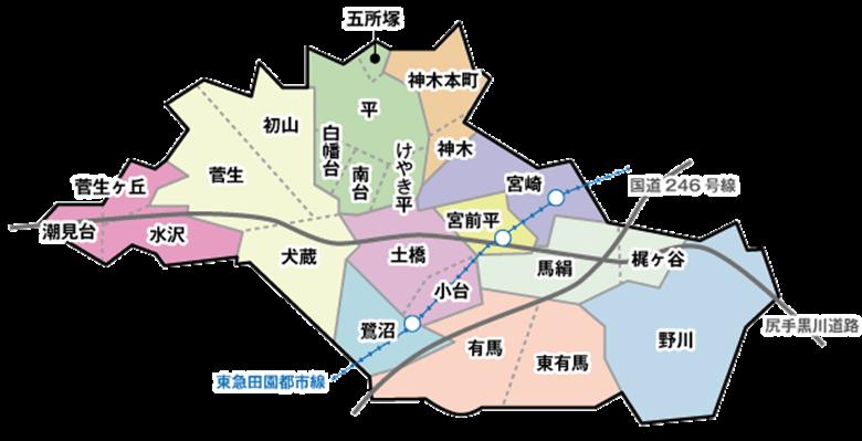 川崎市宮前区の画像