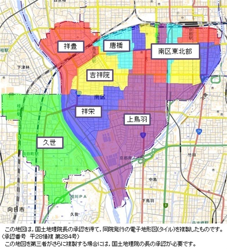 京都市南区の画像