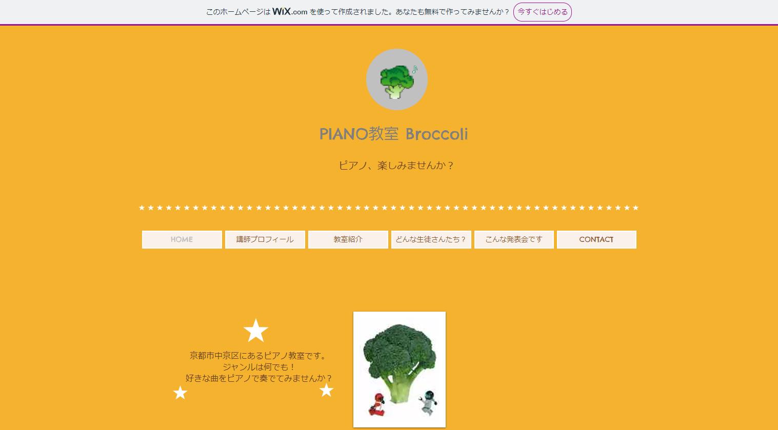 PIANO教室 Broccoliのサムネイル