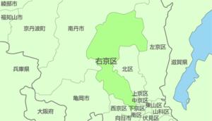 京都市右京区の画像