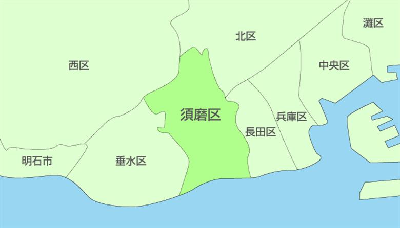 神戸市須磨区の画像