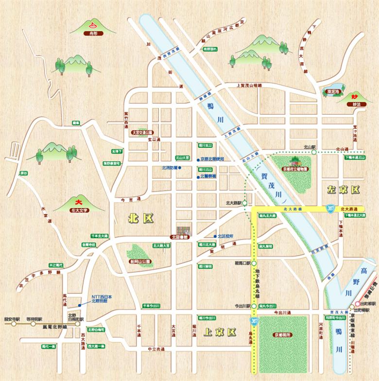 京都市北区の画像