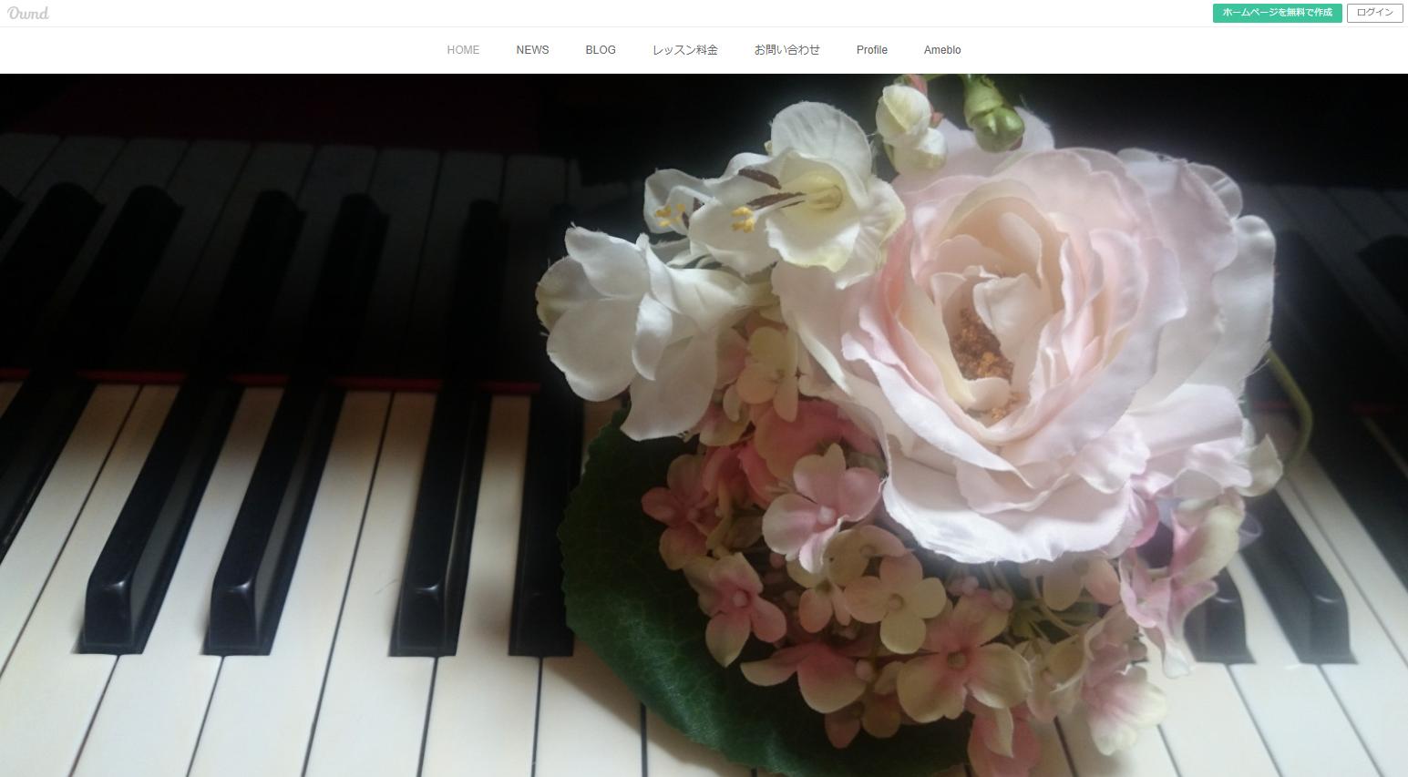 堺ピアノ教室Dolceのサムネイル