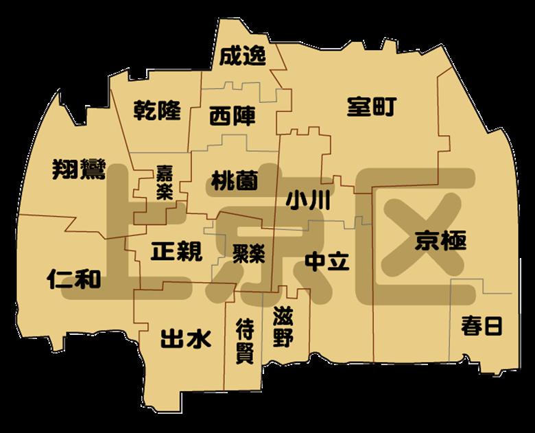 京都市上京区の画像