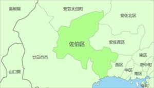 広島市佐伯区の画像