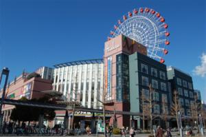 横浜市都筑区の画像