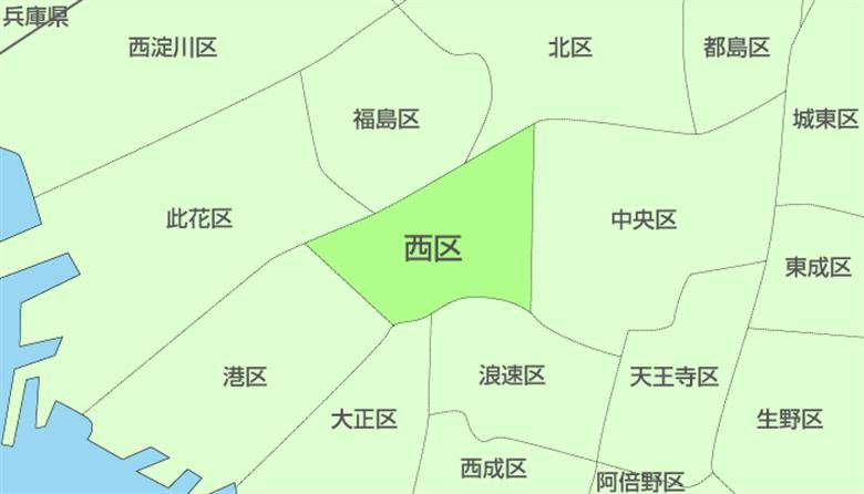 大阪市西区の画像