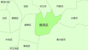 大阪市鶴見区の画像