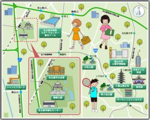 名古屋市昭和区の画像