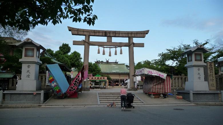 大阪市住吉区の画像