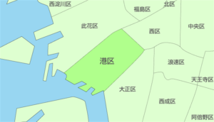 大阪市港区の画像