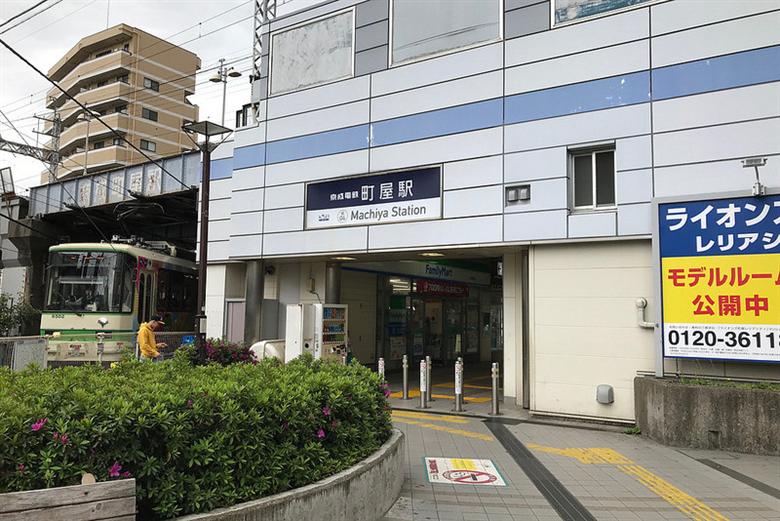 町屋駅の画像