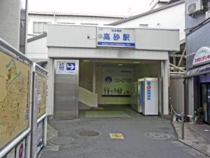 京成高砂駅の画像