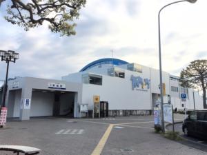 実籾駅の画像