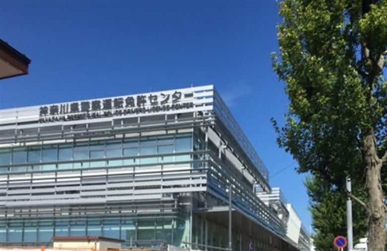 横浜市旭区の画像