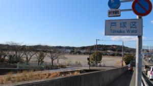 横浜市戸塚区の画像
