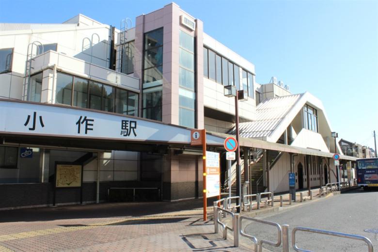 小作駅の画像