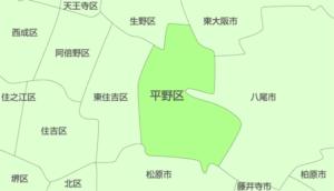 大阪市平野区の画像