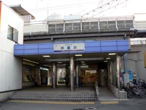 京成関屋駅の画像