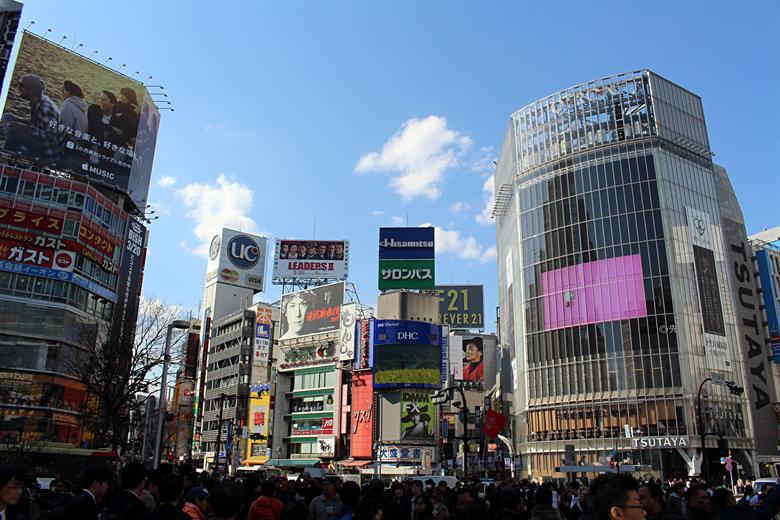 渋谷区の画像
