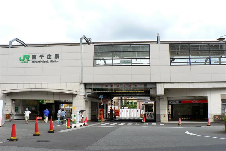 南千住駅の画像