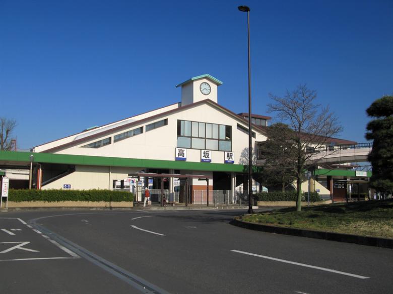 高坂駅の画像