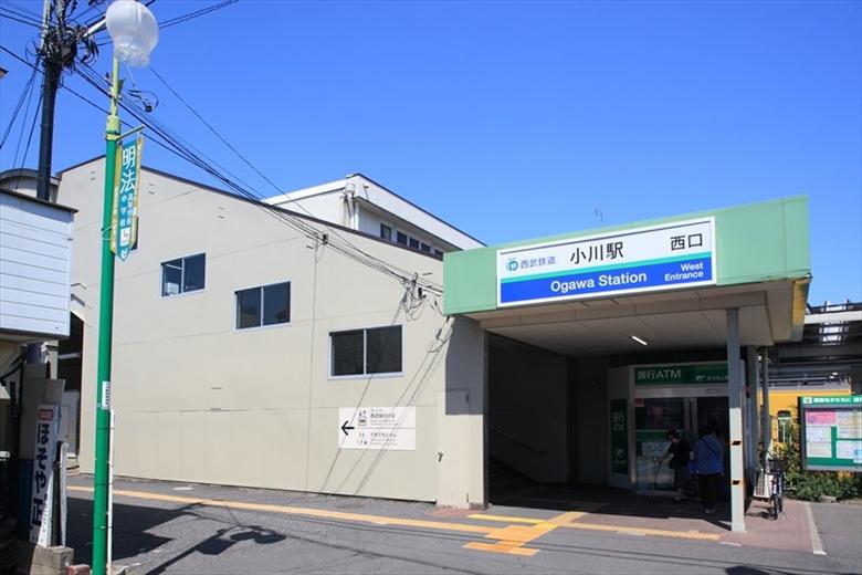 小川駅の画像