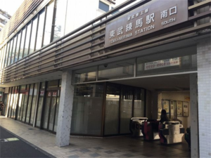 東武練馬駅の画像