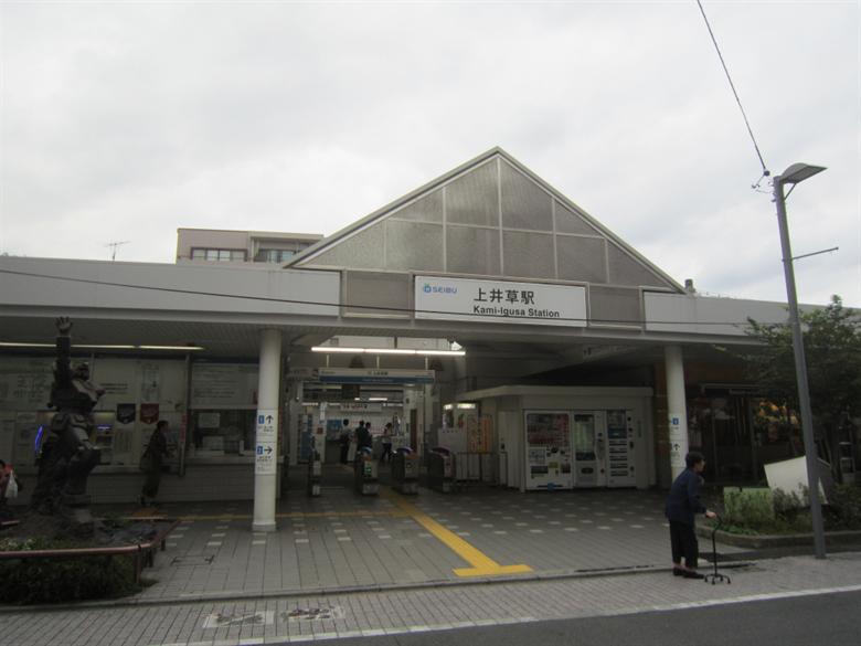 上井草駅の画像