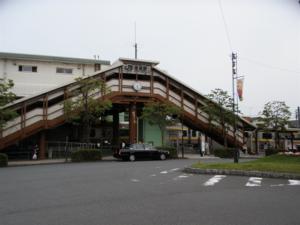 谷保駅の画像