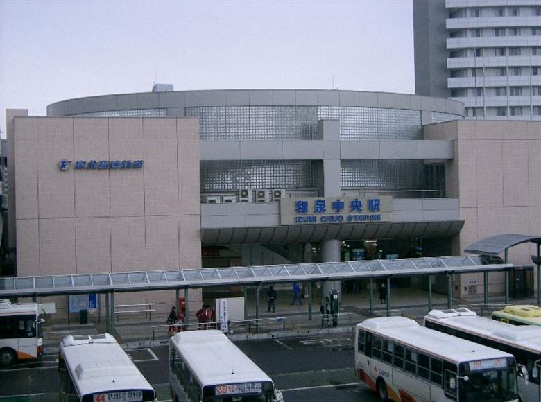 和泉中央駅の画像