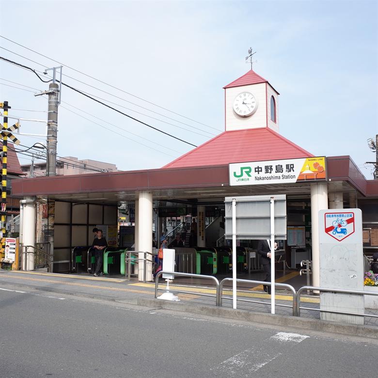 中野島駅の画像
