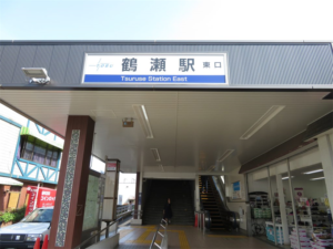 鶴瀬駅の画像