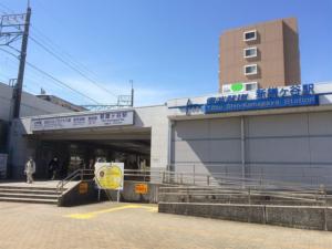 新鎌ヶ谷駅の画像